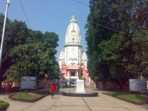 New BHU Temple